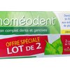 Soin complet citron 2 tubes Homéodent Boiron - 75 ml